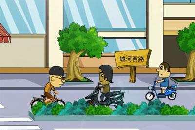公益宣传动画,骑车出行