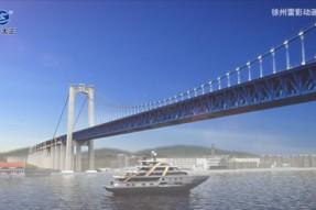 五峰山长江大桥除湿演示动画